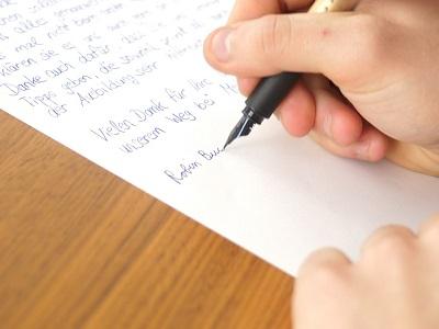 Письмо написано для коллег